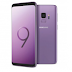 5 هواتف سامسونغ S9  شارك في هذه المسابقة واربح واحدة منها