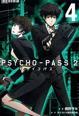PSYCHO-PASS 2 第01-04巻 raw zip dl
