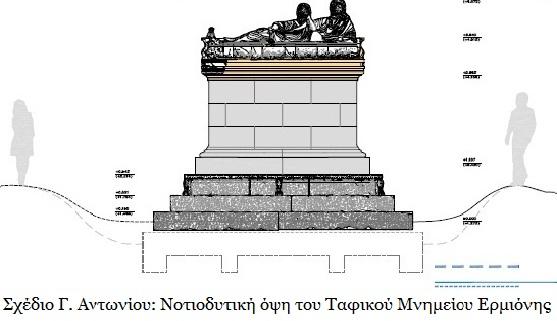 Αναστήλωση Ρωμαϊκού Ταφικού Μνημείου Ερμιόνης