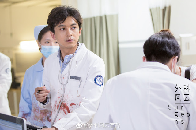 Li Jia Hang Surgeons Chinese drama