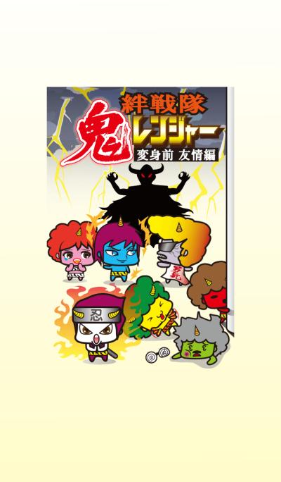 Demon heroes : Oni rangers 2