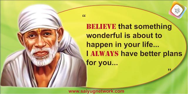 Sai Baba Please Save The World From Corona - Anonymous Sai Devotee