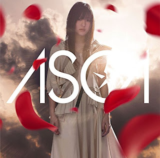 Don't leave me-ASCA の歌詞