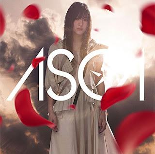 ASCA - サルベージwith EMO Strings 歌詞/MV