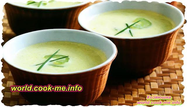 Вегетарианский крем-суп из сельдерея
