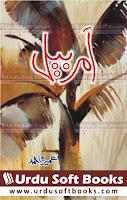 Amar Bail Novel by Nimra Ahmed