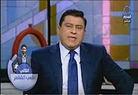 برنامج 90 دقيقة حلقة الإثنين 23-1-2017 مع معتز الدمرداش  و قصص مختلفة من الواقع المصري لرجال تعرضو للقهر علي يد زوجاتهم