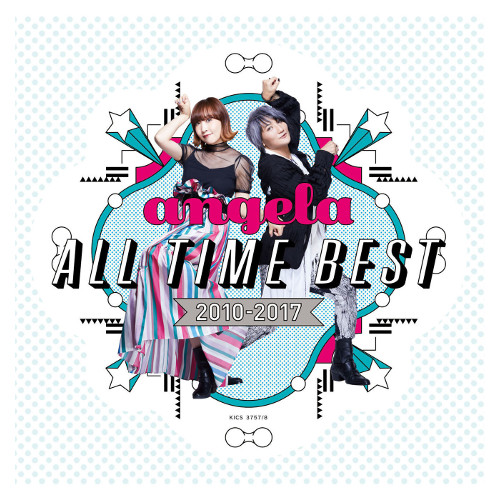 angela - angela All Time Best 2010-2017