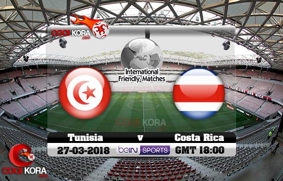 مشاهدة مباراة تونس وكوستاريكا اليوم 27-3-2018 مباراة ودية