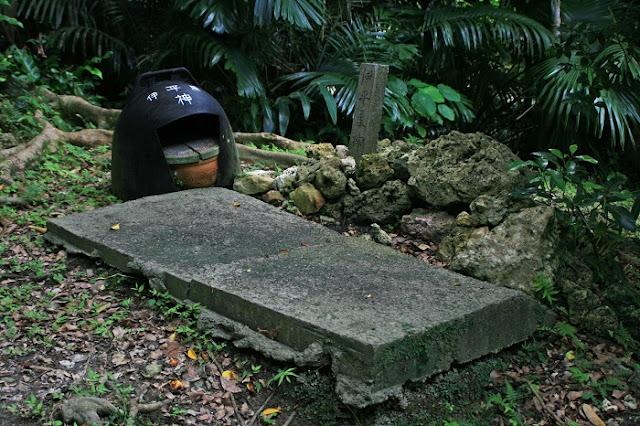 伊平屋神(場天御嶽)の写真