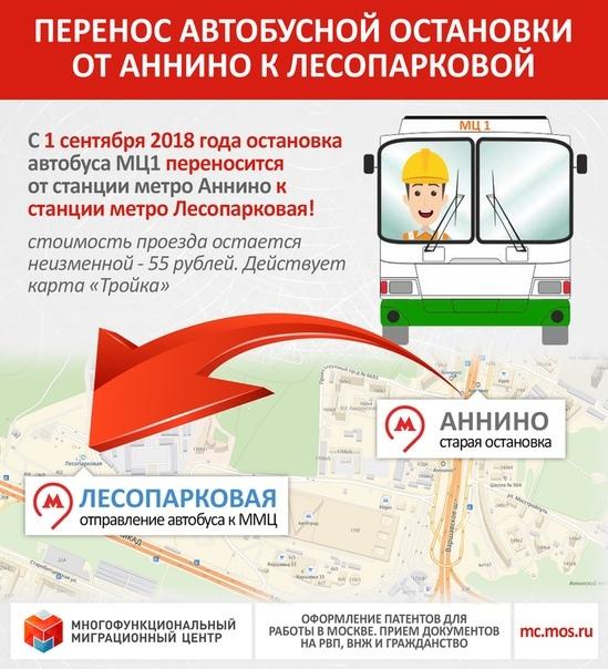 характеристику с места работы в суд Федоскинская улица