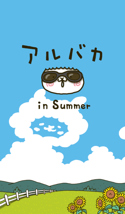 fool alpaca in Summer (Theme)