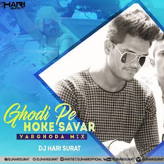 Ghodi Pe Hoke Sawar (Varghoda Mix) Dj Hari Surat