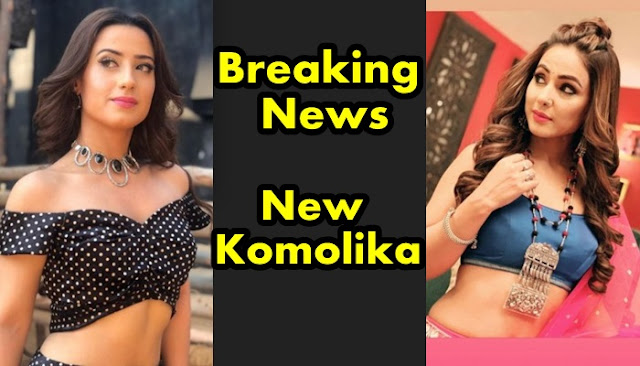 Breaking News : Aalisha Panwar approached to replace Hina Khan as Komolika in 'Kasautii Zindagii Kay'?