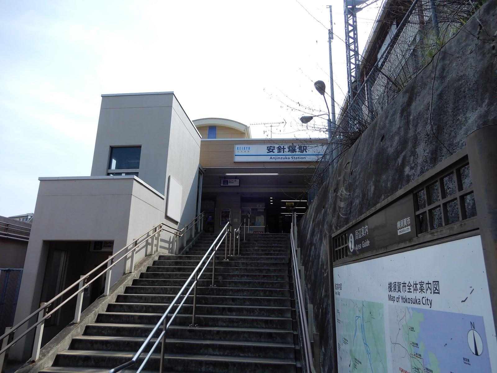 横須賀散策