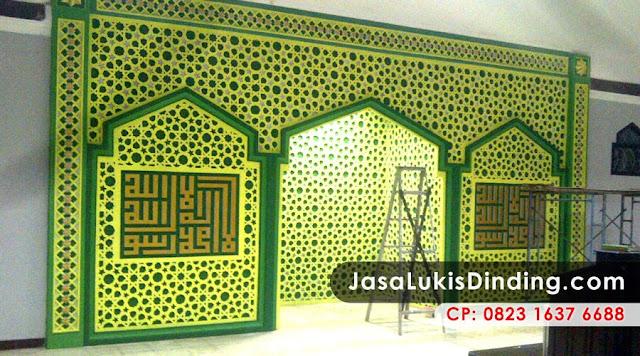 Dekorasi Kaligrafi Masjid