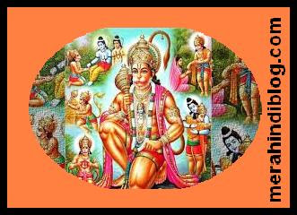 सुन्दरकांड के पाठ में ऐसा क्या है जो यह करना जरुरी है? Sunder kand ka paath kyon kren?