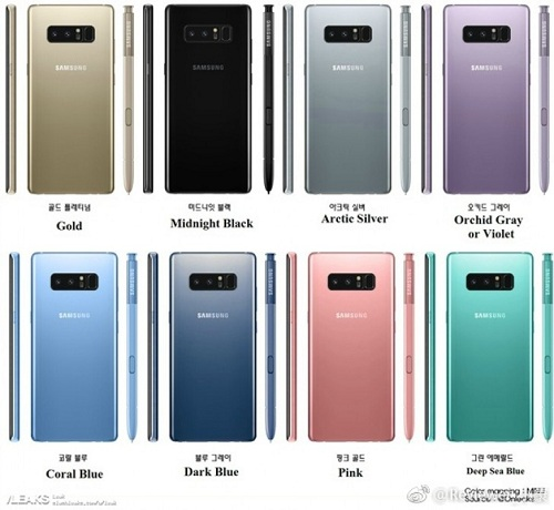 Samsung-galaxy-note-8-colors-image