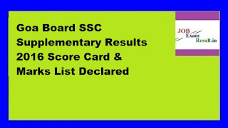 Goa Board SSC Supplementary Results 2016 Score Card & Marks List Declared