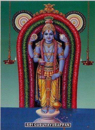 god guruvayoorappan