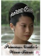 http://orderofsplendor.blogspot.com/2016/06/tiara-thursday-princess-norikos-wave.html