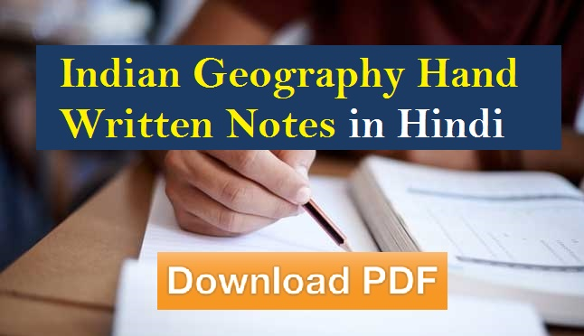 Indian Geography Hand Written Notes In Hindi Download Pdf Uksssc Job