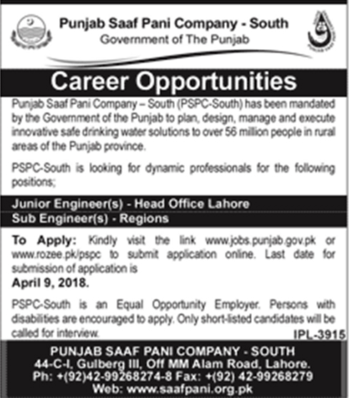 Jobs In Punjab Saaf Pani Company March 2018 for Engineers