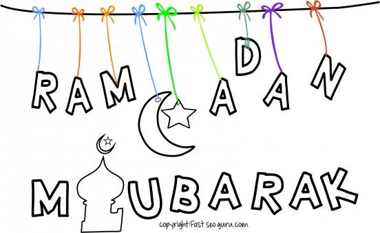 Ramadan ramazan mubarak 2018 banner and ramadan mubarak for Ramadan coloring pages