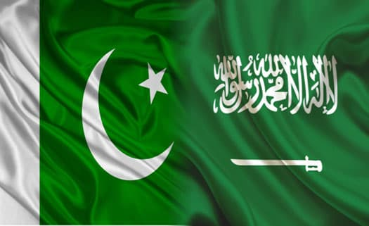 SAUDI TO REDUCE VISA FEES FOR PAKISTANIS