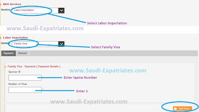 Sadad Online Payment for Permanent family visa