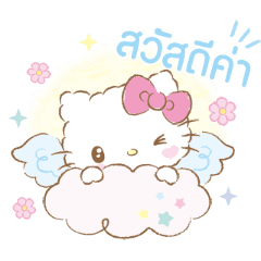 Hello Kitty: Baby Angel
