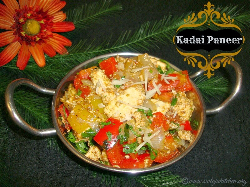 images for Kadai Paneer Recipe / Kadai Paneer Recipe- Restaurant Style