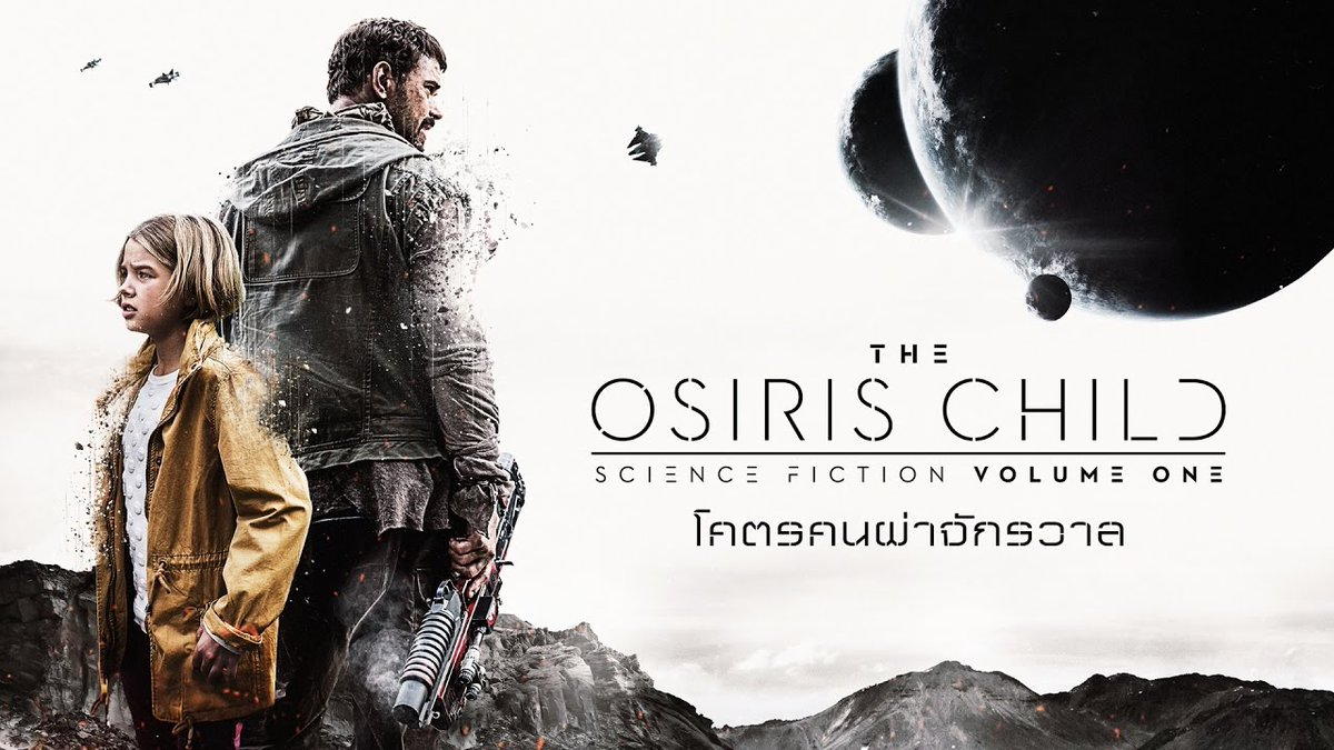 New to Blu: Science Fiction Volume One: The Osiris Child (2017) Reviewed