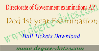 AP D.ed 1st year exam hall tickets 2017 download & results date