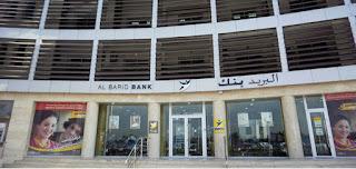 Déposez votre Candidature Spontanée chez Al Barid Bank