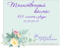 http://kreativartshopp.blogspot.ru/2017/09/33.html