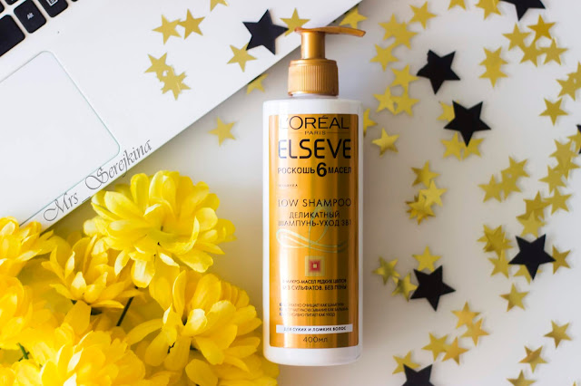 L'Oreal Paris Elseve Low Shampoo