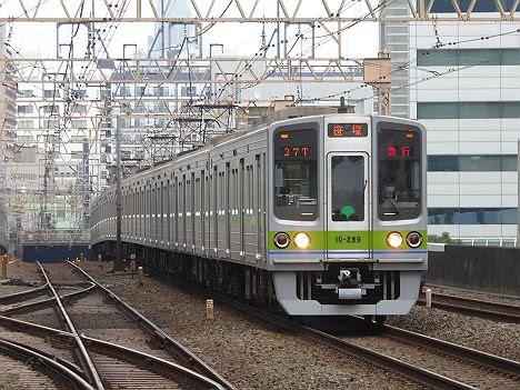 急行 笹塚行き 都営10-000形280F