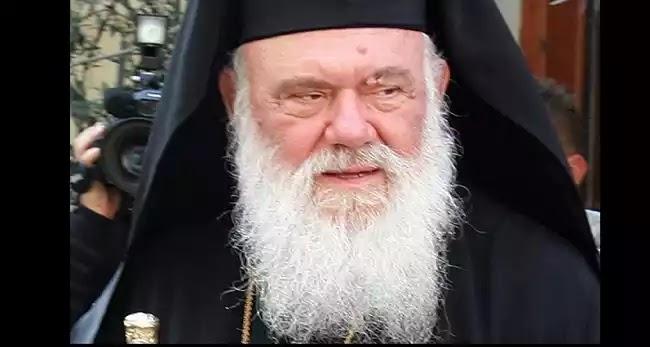 Αρχιεπίσκοπος Ιερώνυμος: «Θα παραιτηθώ την κατάλληλη ώρα»