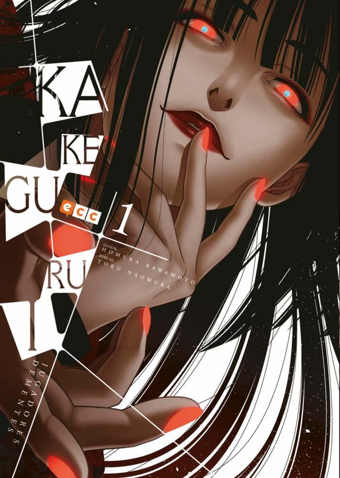 Kakegurui - ECC Ediciones