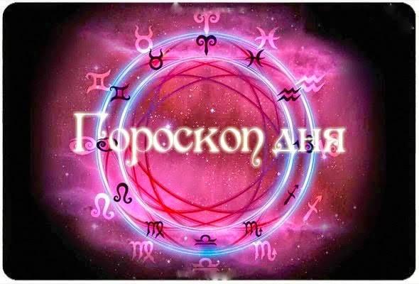 Эзотерик Гороскоп Рак