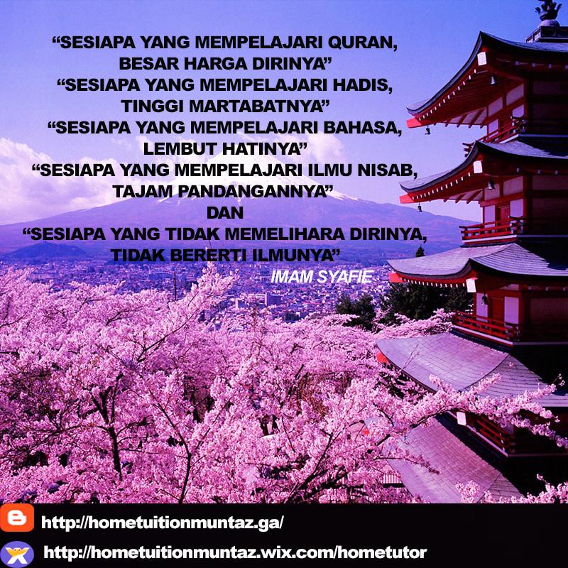 Kata Hikmah Imam Syafie Cikimmcom