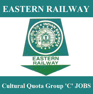 Eastern Railway Kolkata, West Bengal, WB, RAILWAY, Railway, Eastern Railway, Cultural Quota, 12th, Group C, freejobalert, Sarkari Naukri, Latest Jobs, eastern railway logo