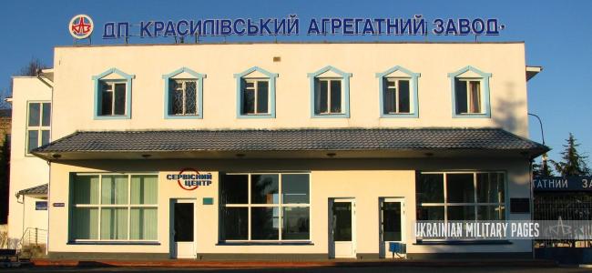 Красилівський агрегатний завод освоїв лінію з виробництва автомату «Малюк» та збільшив дохід у 1.3 рази