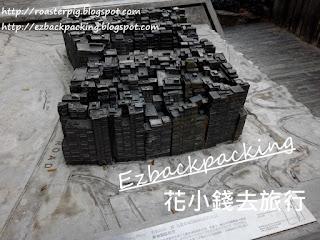九龍城寨模型