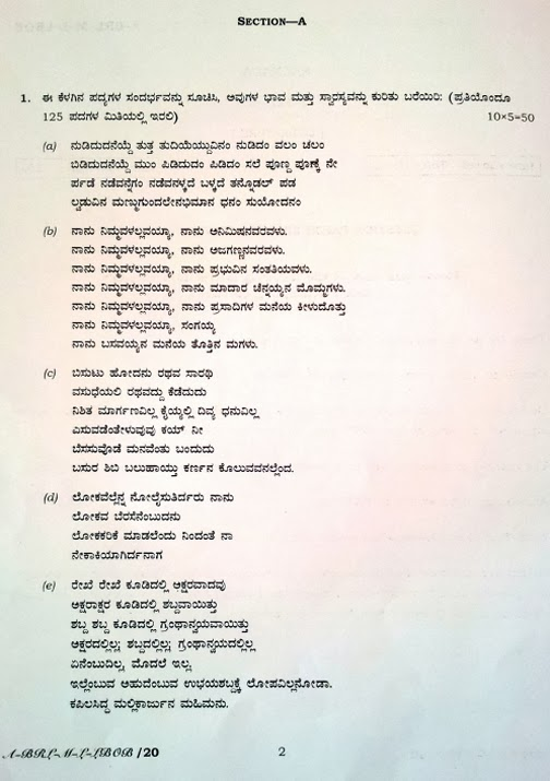 Topic English Essay Forest Conservation Essay In Kannada Images Science Technology Essay also Example Proposal Essay Forest Conservation Forest Conservation Essay In Kannada Essay Papers For Sale
