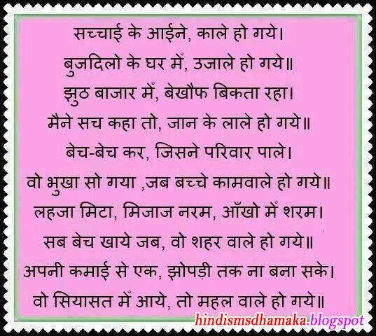 Essay on hindi bhasha ka mahatva in hindi