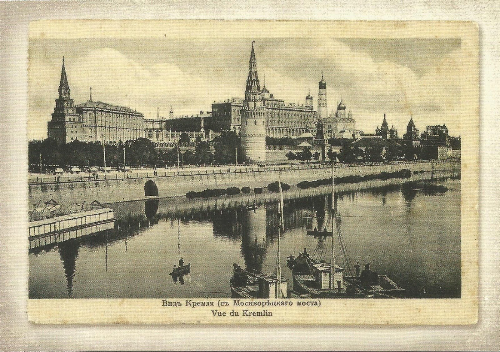 Старая открытка город