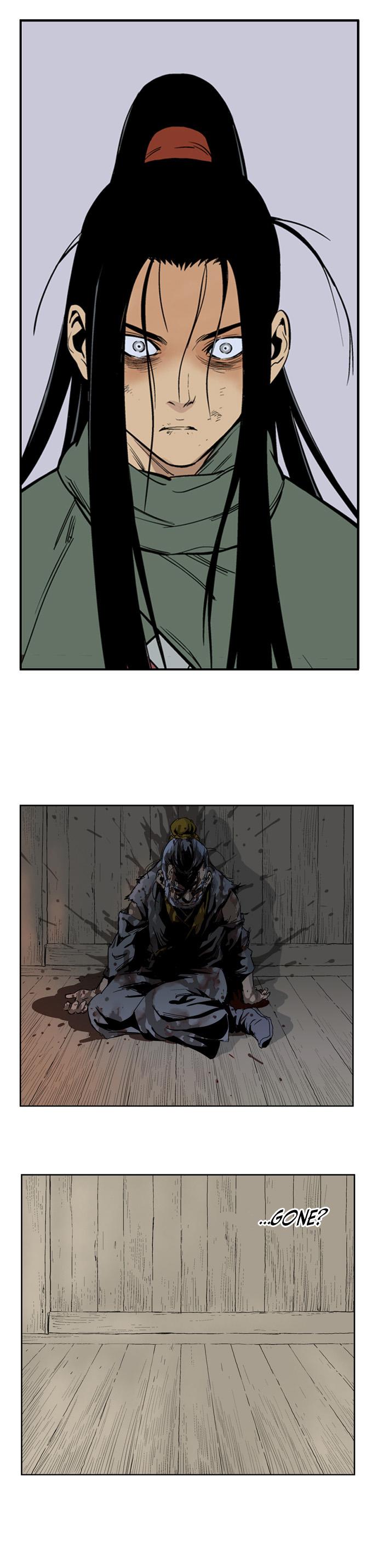 Gosu (The Master) - Chapter 17