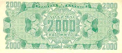 https://2.bp.blogspot.com/-T3tIYrOtJ7c/UJjshXrby6I/AAAAAAAAKKE/doB9iTCipks/s640/GreeceP133-2bilDrachmai-1944_b.JPG